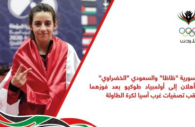 11-year-old Syrian table tennis player qualifies for Olympics