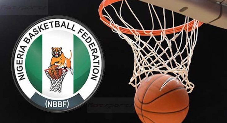 D'Tigers qualify for 2021 FIBA Afrobasket Championship